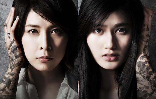 Yuko Takeuchi and Ai Hashimoto, pemeran utama dalam film The Inerasable karya Yoshihiro Nakamura (sumber: http://image.net)