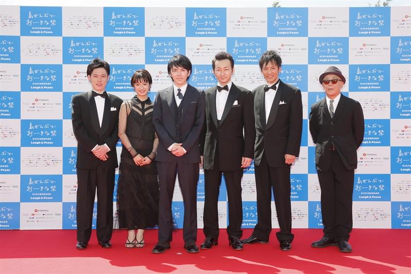 Cast dan Crew Hibana