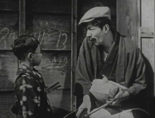 ozu-a-straightforward-boy
