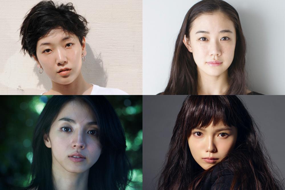 Dari kiri atas ke kanan bawah: Sakura Ando, Yu Aoi, Hikari Mistushima, Aoi Miyazaki (Photo: http://2017.tiff-jp.net)